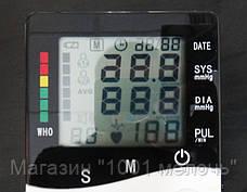 Измеритель давления автоматический - тонометр Intellisense, фото 3