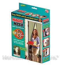 Анти москитная сетка штора на магнитах magik mash в коробке Бежевая, фото 3