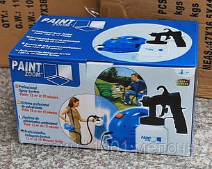 Краскораспылитель Paint Zoom (Е-239) Пульверизатор, фото 2