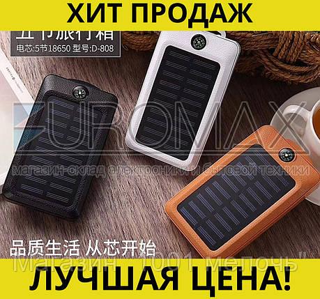 SALE! Внешний аккумулятор (power bank) MONDAX Solar 36000мАч (6000мАч) JS-8M, фото 2