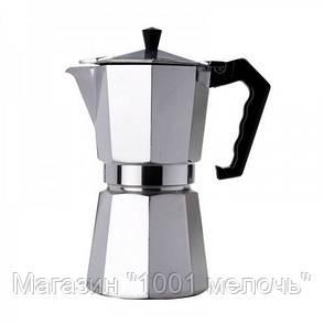 Гейзер кофеварка UNIQUE UN-1912 (KP1-6) алюминий, фото 2