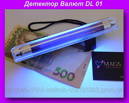 Детектор Валют DL 01,Портативный UV детектор валют,портативный ультрафиолетовый детектор купюр, фото 2