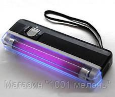 Детектор Валют DL 01,Портативный UV детектор валют,портативный ультрафиолетовый детектор купюр, фото 3