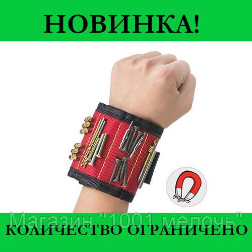 Магнитный браслет для строительных инструментов Nail Master