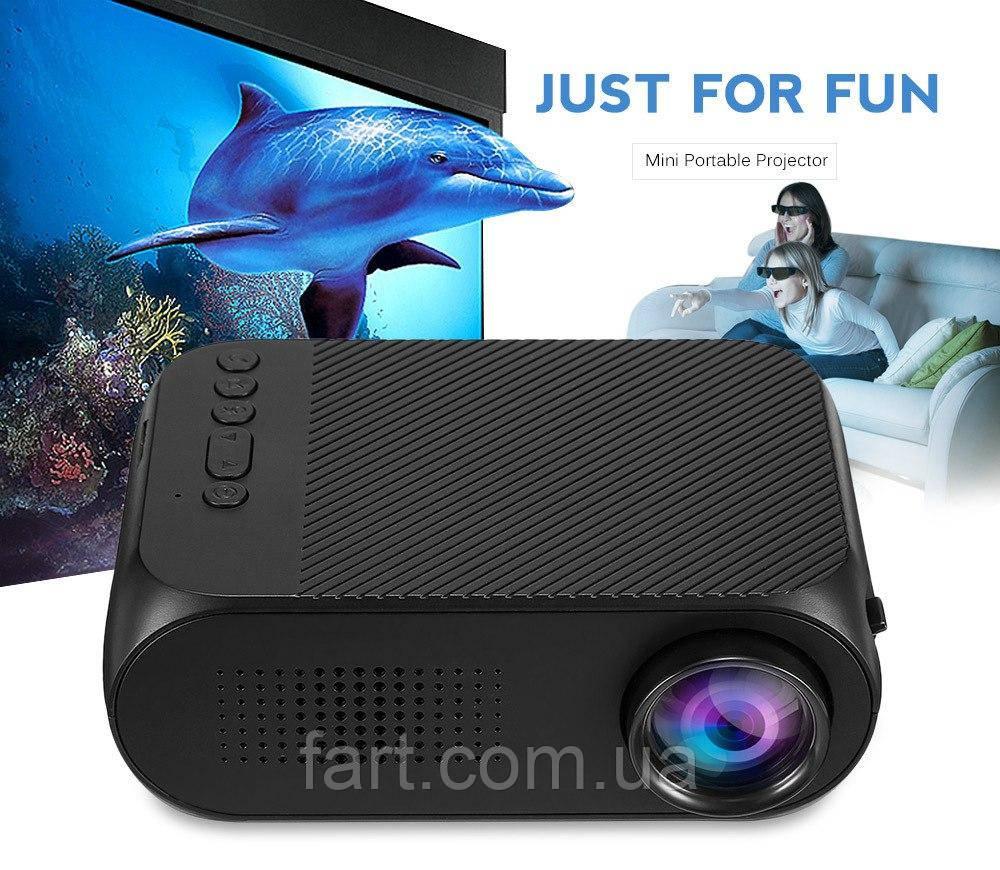 Портативный проектор Projector LED YG320 Mini с динамиком