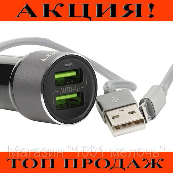 SALE! Автомобильное зарядное устройство LDNIO C303 (3.6A / 2 USB порта + кабель для iPhone)!Хит цена