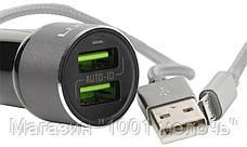 SALE! Автомобильное зарядное устройство LDNIO C303 (3.6A / 2 USB порта + кабель для iPhone)!Хит цена, фото 2