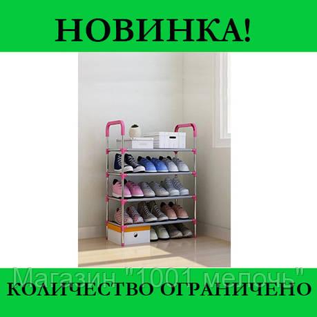 Полка для обуви WM-65 Shoe Rack, фото 2