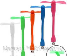 Вентилятор настольный Xlaomi USB Mi Fan, портативный карманный мини-вентилятор, гибкий USB вентилятор