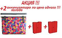 АКЦИЯ+ДОСТАВКА! Термобокс 20 литров, термо-сумка пластиковая! (сумка-холодильник) MAZHURA Kale / Тур