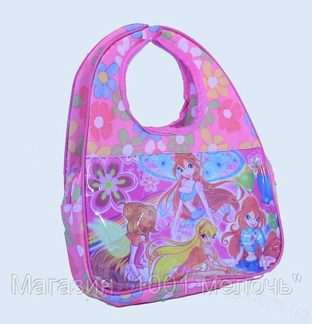 SALE! Детская сумочка для девочки с рисунком Winx Club А68 (22х30х7), фото 2