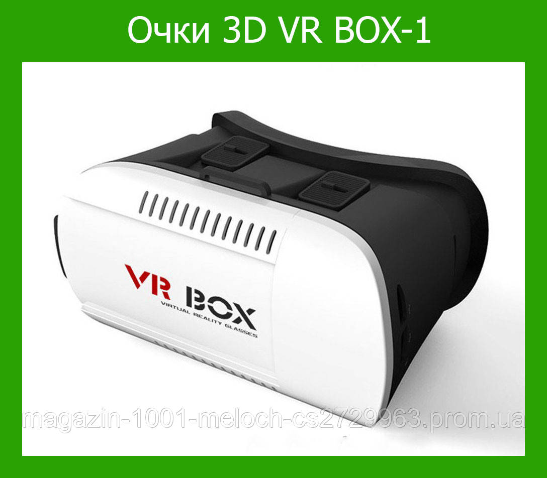 Очки виртуальной реальности VR BOX-1