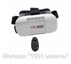 Очки виртуальной реальности VR BOX-1, фото 2