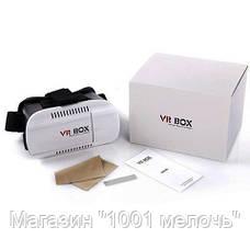 Очки виртуальной реальности VR BOX-1, фото 3