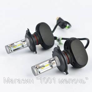 LED лампы для авто Xenon S1 (без радиатора) H4 Ксенон, фото 2