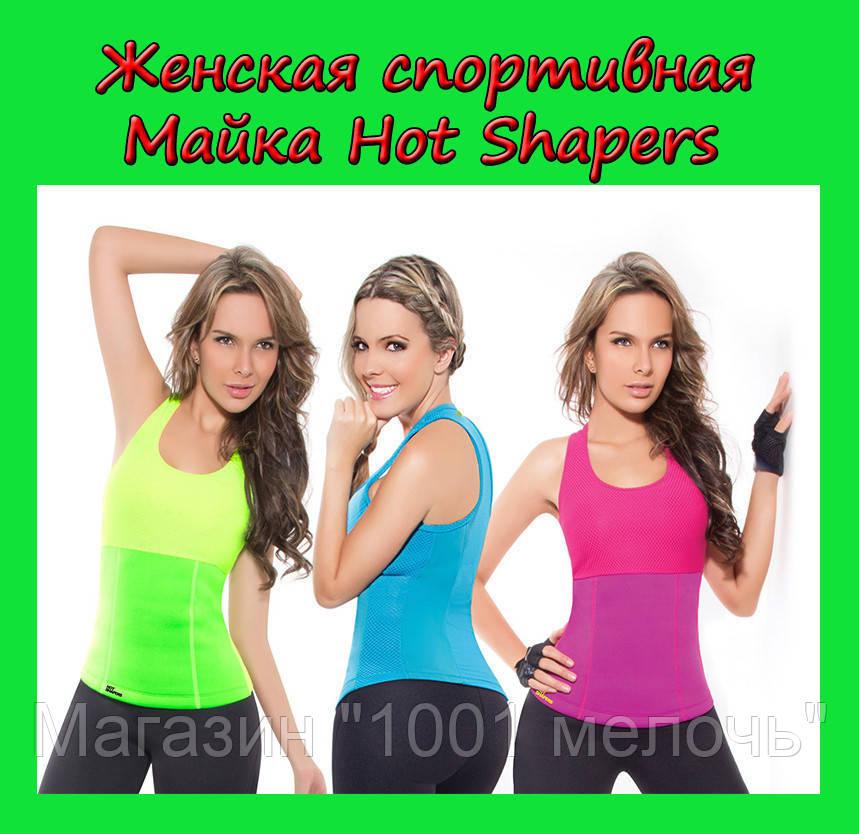 Sale! Женская спортивная Майка Hot Shapers ЗЕЛЕНАЯ размер XL