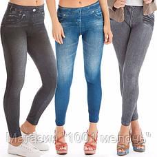 Утягивающие джеггинсы Slim N Lift Caresse Jeans, Корректирующие джинсы, лосины, фото 3