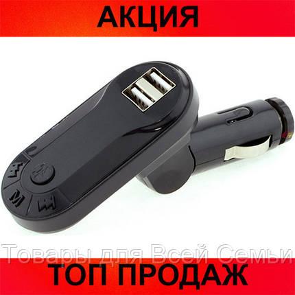 FM-Модулятор i9 Bluetooth!Хит цена, фото 2