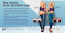 Утягивающие джинсы Slim 'n Lift Caresse Jeans, фото 2