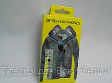 Наушники змейка Zipper earphones!Хит цена, фото 2