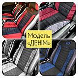 Накидки-чехлы на сиденья в авто, фото 8
