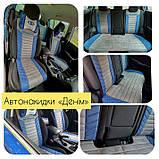 Накидки-чехлы на сиденья в авто, фото 9
