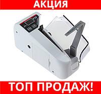 Портативный счетчик банкнот (купюр) V30 Детектор валют!Хит цена