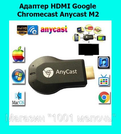 Адаптер HDMI Google Chromecast Anycast M2, фото 2