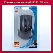 Компьютерная мышь MOUSE 211 Wireles