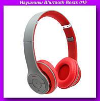 Наушники Blurtooth Bests 019,Наушники Blurtooth Bests,Наушники Blurtooth накладные,Наушники для телефона Bests