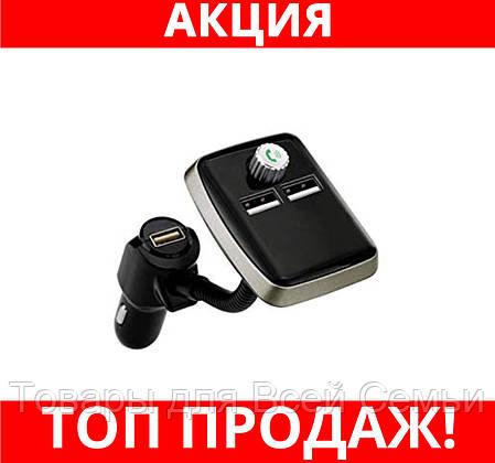 Автомобильный FM трансмиттер модулятор с функцией Bluetooth M3 plus!Хит цена, фото 2