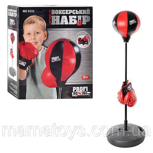 Детский Игровой набор Бокс на Стойке MS 0333 Груша Перчатки высота 90 -130 см.