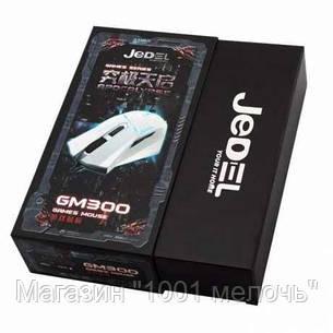 Мышь компьютерная игровая проводная GM300, фото 2