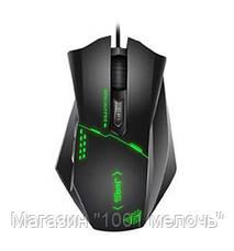Мышь компьютерная игровая проводная GM300, фото 3