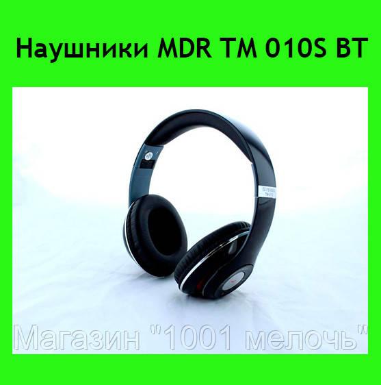 Наушники MDR TM 010S BT