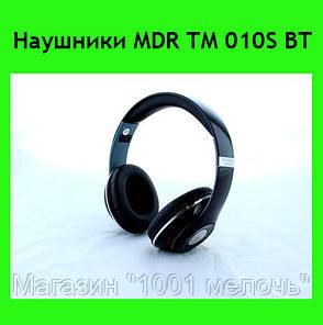 Наушники MDR TM 010S BT, фото 2
