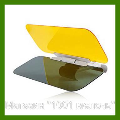Солнцезащитный антибликовый козырек для авто HD Vision, фото 2