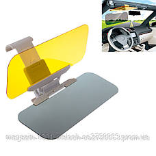 Солнцезащитный антибликовый козырек для авто HD Vision, фото 3