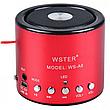Портативная Bluetooth колонка WSTER WS-A8, фото 2