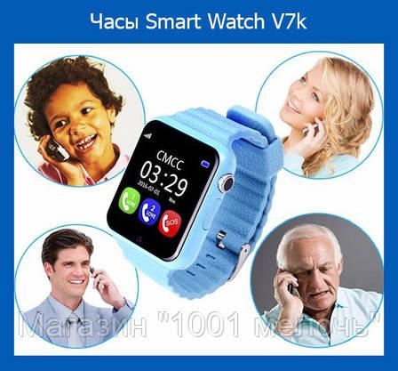 Часы Smart Watch V7k (розовые, голубой, черные), фото 2