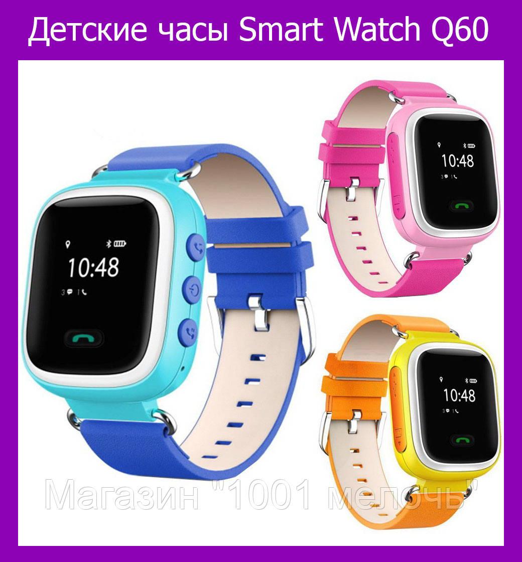 Детские часы Smart Watch Q60