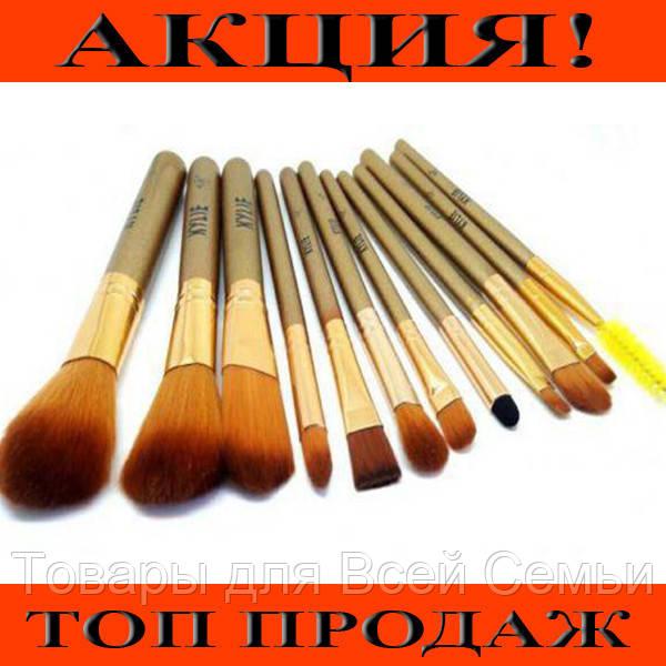 Кисточки для макияжа Kylie (12шт) Profesional brush set- Golden!Хит цена