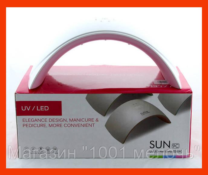 Сушилка для ногтей SUN 9C FD88-3