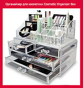 Органайзер для косметики Cosmetic Organizer Box