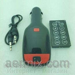 АВТОМОБИЛЬНЫЙ трансмиттер Car MP Player KD 88, фото 2
