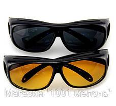 Антибликовые очки для вождения HD Vision, фото 2