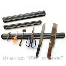 Магнитная рейка для ножей 55см, фото 2