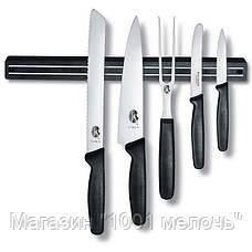 Магнитная рейка для ножей 55см, фото 3