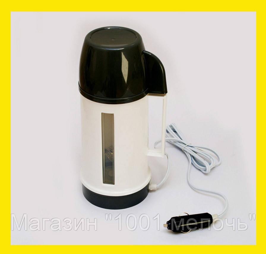 Автомобильный чайник от прикуривателя 12В