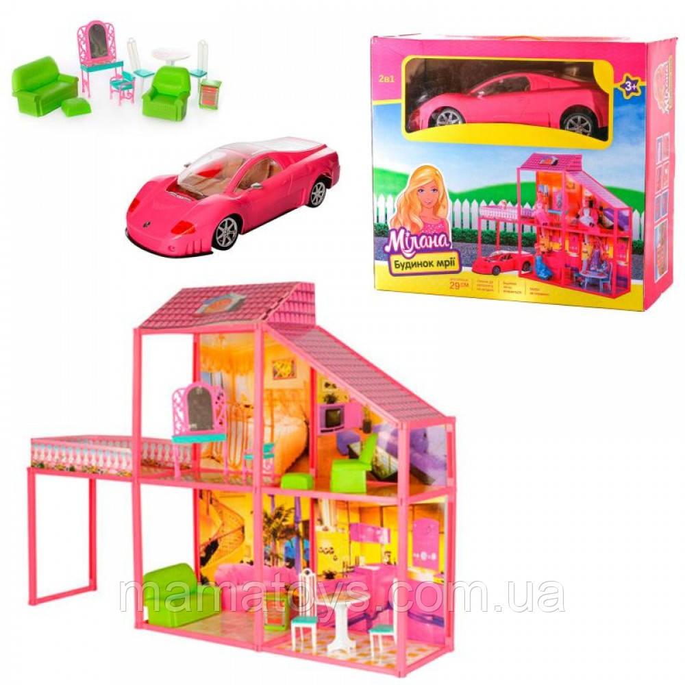 Домик для кукол 6981 Милана Двухэтажный 4 комнаты, с машиной и мебелью